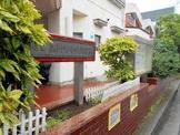 高円寺中央児童館