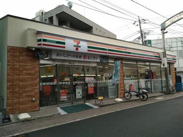 セブンイレブン 上井草駅前店の画像1