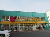 フットケアデポ 鶴見中央5丁目店