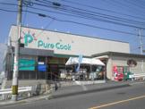 PureCook(ピュアークック) 毘沙門台店