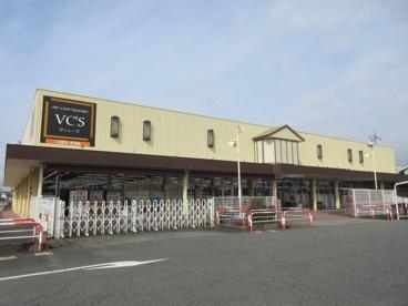 ヴィシーズ 高崎店の画像1