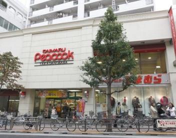 大丸ピーコック高田馬場店の画像1