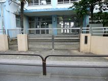 区立千寿常東小学校