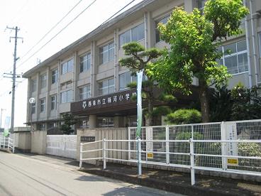 楠河小学校の画像1