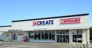 クリエイトSD(エス・ディー) 柏松ケ崎店の画像1