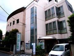 おおくぼ戸山診療所の画像1