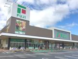 フジ海田店
