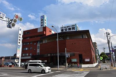 東栄病院の画像1