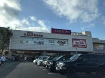 Maxvalu(マックスバリュ) 田無芝久保店