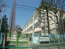 杉並区立桃井第一小学校