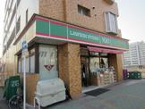 ローソンストア100円(鶴見 本町通)