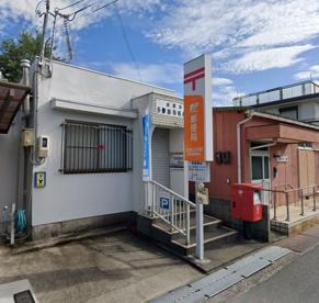 和歌山冬野簡易郵便局の画像1