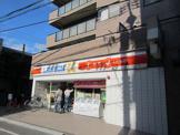 ローソン鶴見5丁目店