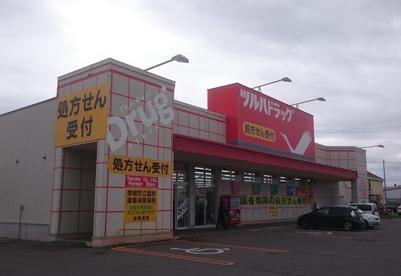 ツルハドラッグ 美幌店の画像1