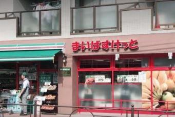 まいばすけっと 豊島園駅北店の画像1