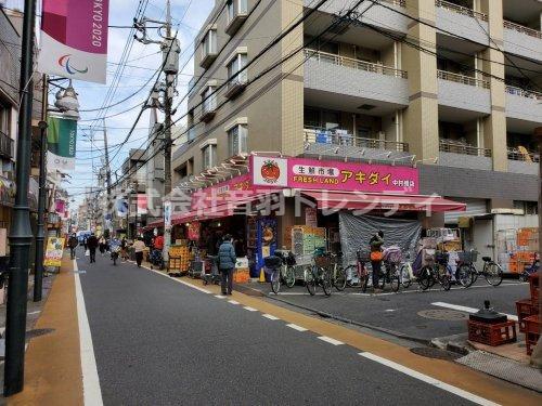 アキダイ 中村橋店の画像
