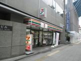 セブンイレブン台東浅草橋3丁目東