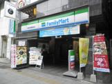 ファミリーマート都営浅草駅前店