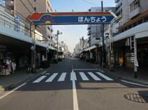 鶴見本町通商店街