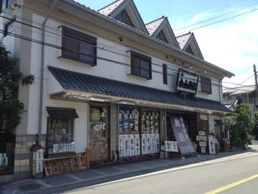 小山商店の画像1