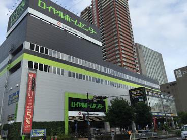 ロイヤルホームセンター 森ノ宮店の画像1