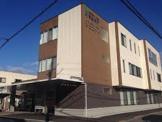 大福診療所