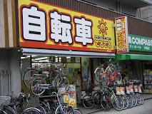 サイクルコンビニてるてる 四天王寺店の画像1
