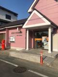 西条大町郵便局