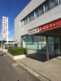 岐阜信用金庫近島支店の画像1