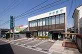 伊予銀行三芳支店