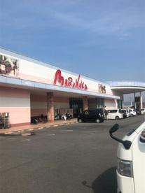 マルナカ 西条店の画像4