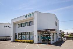 伊予銀行富田支店の画像1