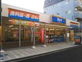 ビッグ・エー 荒川三丁目店