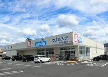 ウエルシア長野大豆島店