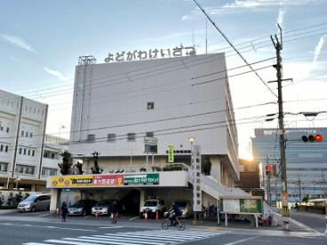 大阪府 淀川警察署の画像1