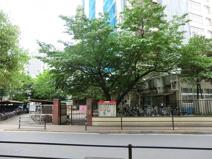 五反田保育園