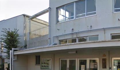 千駄木小学校の画像1
