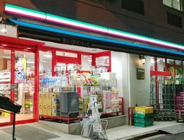 まいばすけっと 神田佐久間町店の画像1