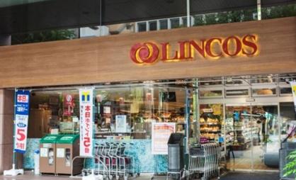 リンコス 九段店の画像1