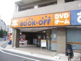 BOOKOFF(ブックオフ) 大泉学園駅前店