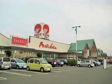 マルナカ 東予店の画像1