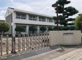 吉岡小学校