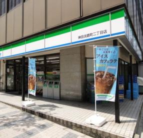 ファミリーマート神田淡路町二丁目店の画像1