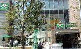 スーパーマーケット三徳 飯田橋店