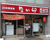 なか卯 秋葉原昭和通り口店