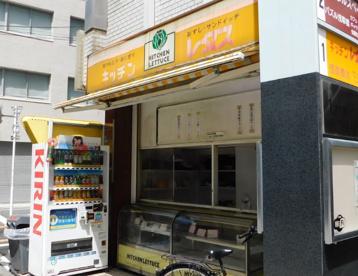 キッチンレタス浅草橋店の画像1