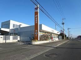 端野郵便局の画像1