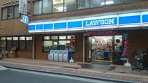 ローソン 台東三丁目店