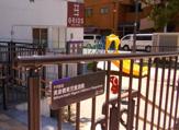 美倉橋東児童遊園