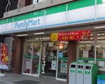 ファミリーマート 東神田二丁目店